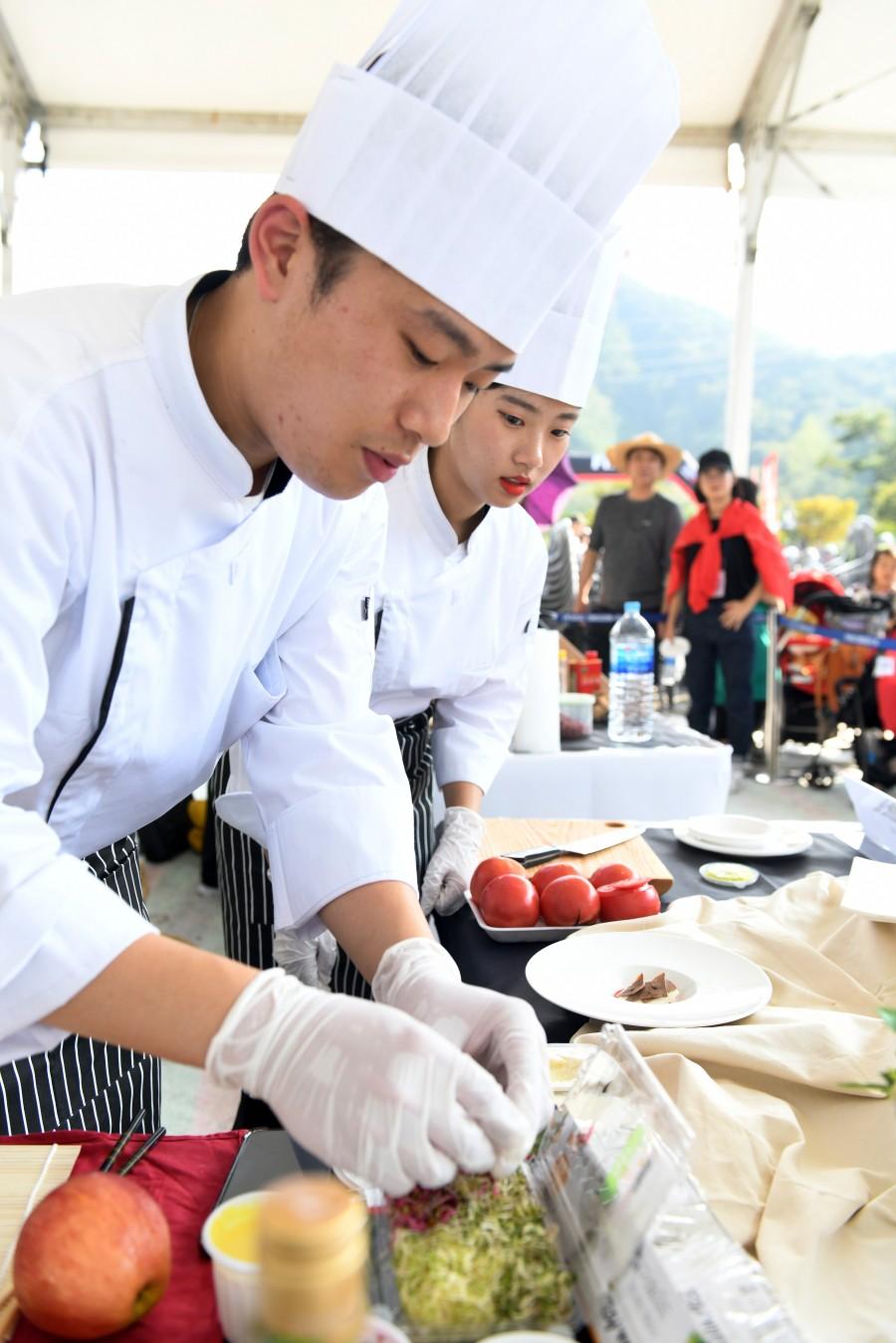 2019 와일드푸드 전국 요리경연대회