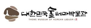 대한민국술테마박물관